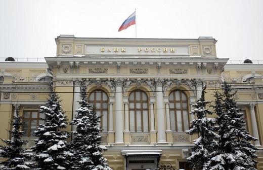 Để giải cứu ruble, Ngân hàng trung ương Nga đã mua vào 130 tấn vàng trong năm 2014