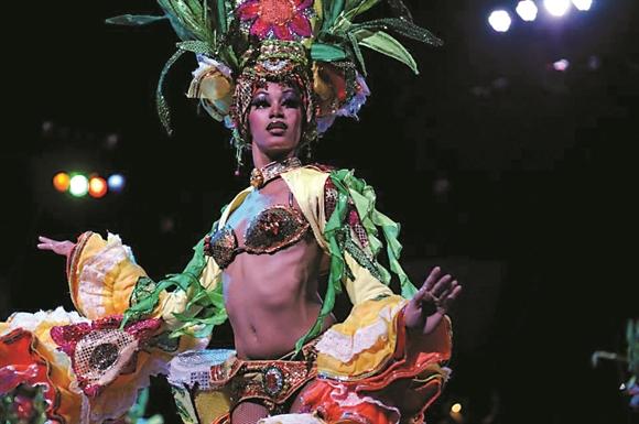 Havana: Noi qua khu va hien tai giao hoa