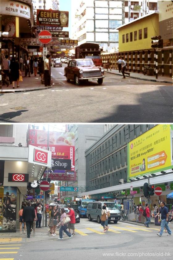 Hong Kong: 4 thap ky chuyen minh