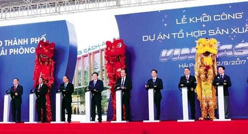 Lễ khởi công dự án tổ hợp sản xuất xe ô tô VinFast. Ảnh: baogiaothong.vn