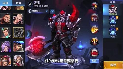Tencent thong tri thi truong game tai Trung Quoc nhu the nao?