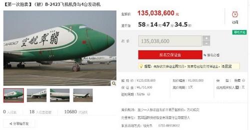 Taobao cua Alibaba vua ban thanh cong 2 chiec may bay Boeing 747