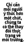"""""""Hong Nam Cuc"""""""