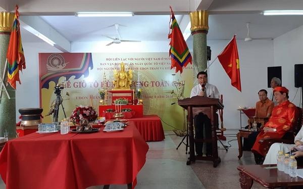 Ngay Quoc To Viet Nam toan cau tai Thai Lan