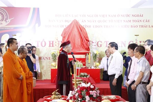 ALOV sẽ tiếp tục mở rộng Dự án Ngày Quốc tổ Việt Nam.
