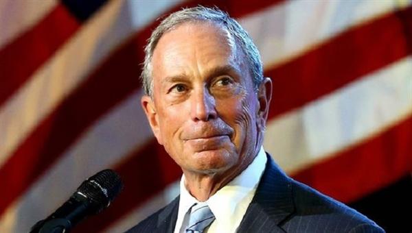 Tỷ phú, cựu thị trưởng New York sẽ Tỷ phú, cựu thị trưởng Michael Bloomberg