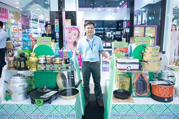 """Nhiều thương hiệu uy tín trong lĩnh vực đồ gia dụng được giới thiệu tới người tiêu dùng Thái Lan trong suốt """"Tuần lễ hàng Việt Nam tại Thái Lan"""