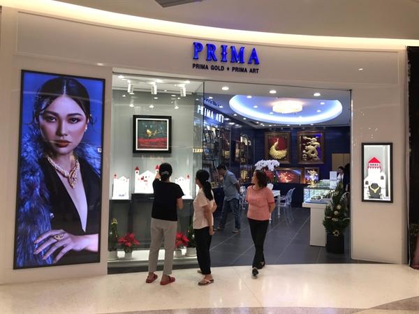 PRIMA hiện có trên 10 cửa hàng ở TP.HCM và Hà Nội