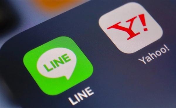 Theo xu hướng mới, chỉ những nền tảng internet lớn, đa ứng dụng mới có thể tồn tại. Ảnh: Nikkei Asia Review