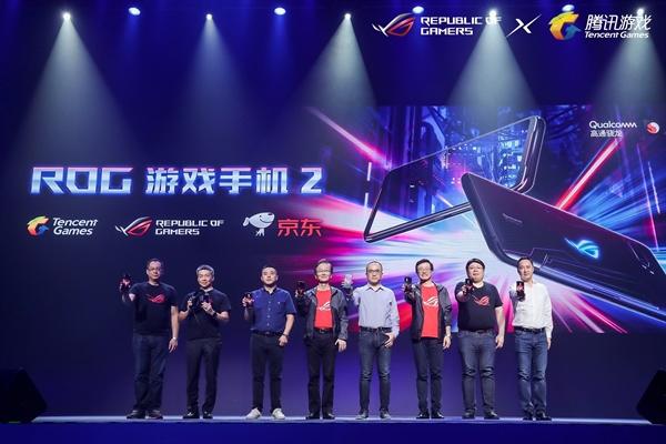 Gaming: Pháo đài của Tencent. Ảnh: Dixplore