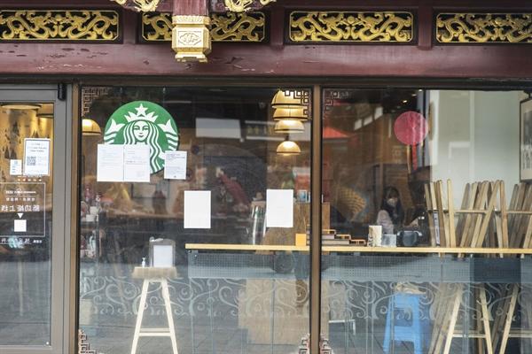 Cửa hàng Starbucks Yuyuan Bazaarđã đóng cửa vào ngày 07/02/2020.