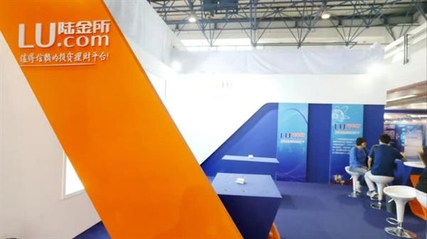 Một trạm của nền tảng trực tuyến Lufax trong suốt buổi triển lãm ở Bắc Kinh vào tháng 8/2016. Nguồn: Nikkei Asian Review