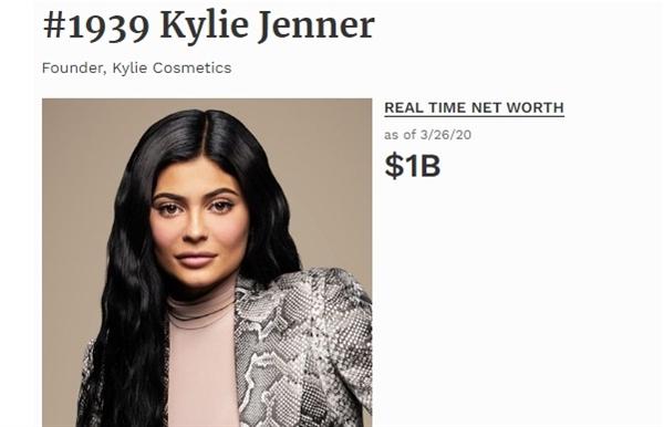 Nữ tỷ phú trẻ nhất thế giới. Keylie Jenner trở thành tỷ phú khi chỉ mới 21 tuổi. Ảnh: Forbes.