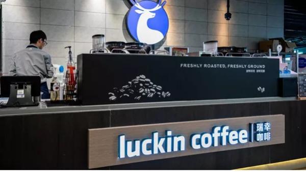 Luckin Coffee bị loại khỏi sàn Nasdaq do bê bối gian lận.