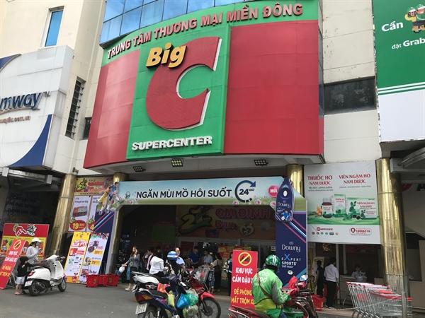 Big C Miền Đông bất ngờ thông báo đóng cửa. Ảnh: Vietnammoi.vn