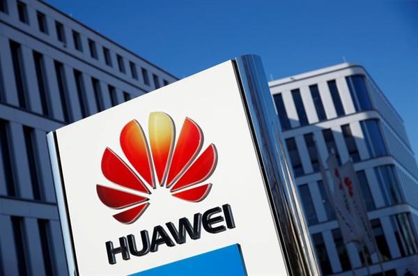 Huawei sẽ xây dựng một trung tâm nghiên cứu và phát triển trị giá gần 500 triệu USD tại Anh. (Ảnh minh họa: Reuters)
