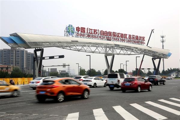 Một khu tự do thương mại thí điểm thuộc tỉnh Giang Tô, Trung Quốc. Nguồn ảnh: VCG