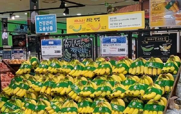 Chuối Việt Nam có mặt tại Hàn Quốc.