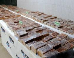 Đài Loan tịch thu 600 bánh heroin từ Việt Nam
