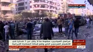 Nổ Đại sứ quán Iran tại thủ đô Li-băng, 7 người chết