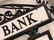 Trung Quốc khuyến khích thành lập ngân hàng tư nhân
