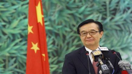 Trung Quốc kêu gọi Nhật đầu tư