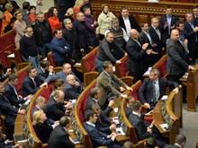 Chính phủ Ukraine vượt qua cuộc bỏ phiếu bất tín nhiệm