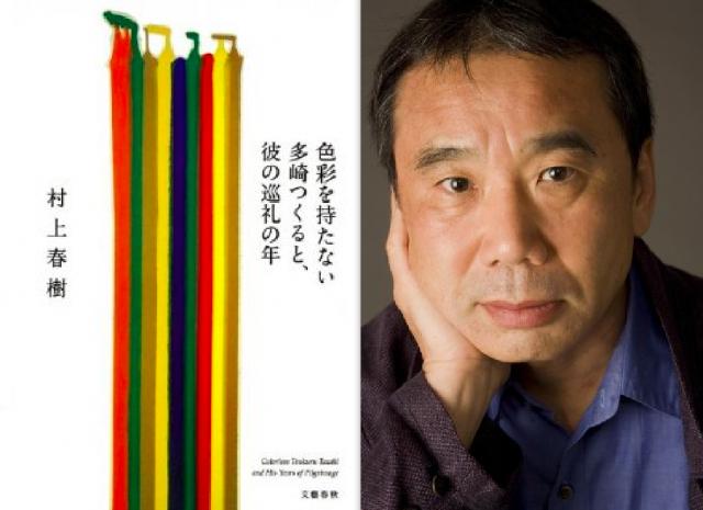 Tiểu thuyết mới của Murakami bán chạy nhất năm 2013 tại Nhật Bản