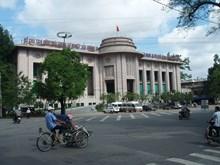 Singapore hỗ trợ kỹ thuật cho ngành ngân hàng Việt Nam