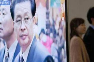 Vụ thanh trừng ở Triều Tiên chưa có hồi kết