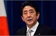 Nhật viện trợ 20 tỷ USD cho các nước ASEAN
