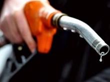 Giá dầu châu Á tăng trước cuộc họp cuối năm của Fed