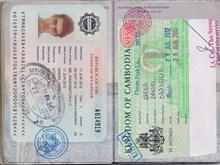 Myanmar-Campuchia miễn thị thực hộ chiếu phổ thông