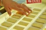 NHNN: Chưa đấu thầu vàng dù chênh lệch giá cao bất thường