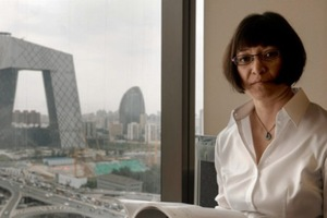 Charlene Chu - Ngôi sao nhạc rock của hệ thống tài chính Trung Quốc