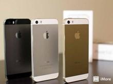 Nhà mạng lớn nhất thế giới China Mobile đã bán iPhone