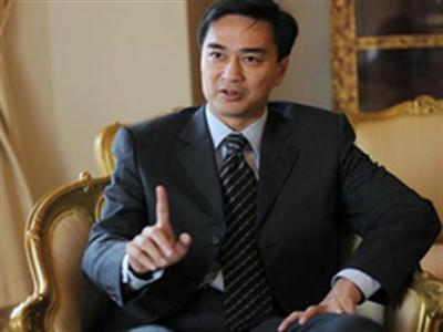 Nhà của cựu thủ tướng Thái bị ném bom