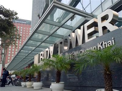 Tin BIDV chào sàn đẩy cổ phiếu ngân hàng lên điểm