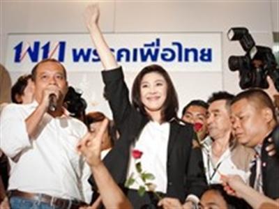 Thái Lan tổ chức bầu thượng nghị sỹ vào ngày 30/3