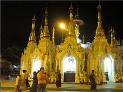Hội thảo đầu tư du Lịch Myanmar