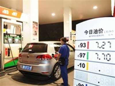 Nhu cầu năng lượng tăng kìm đà đi xuống của giá dầu