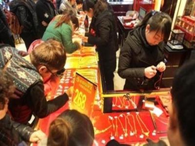 Trung Quốc sẽ dùng vàng để quốc tế hóa nhân dân tệ?