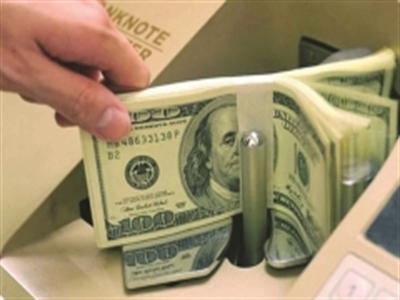 Tỷ giá ngân hàng liên tục tăng mạnh