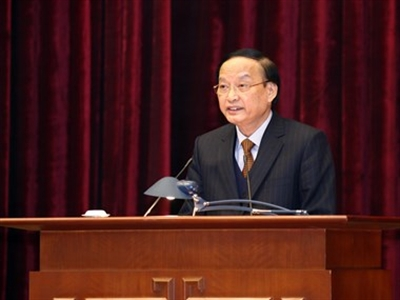 Bộ Chính trị, Ban Bí thư quyết định luân chuyển 44 cán bộ