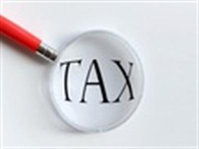 Tập đoàn Đại Dương bị truy thu hơn 7 tỷ đồng thuế