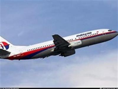 Cục Hàng không Việt Nam lên tiếng về máy bay mất liên lạc