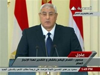 Ai Cập chính thức thông qua luật bầu cử tổng thống