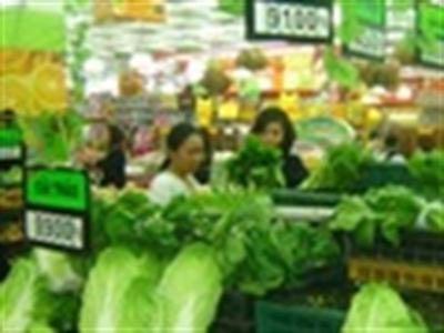CPI Hà Nội tháng 3 giảm 0,15% so với tháng trước