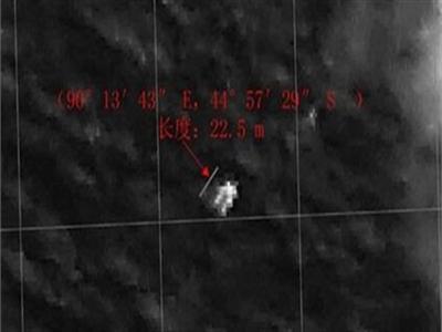Vệ tinh Trung Quốc phát hiện vật thể lạ