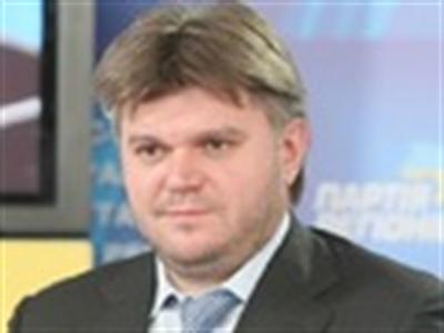 Phát hiện 42 kg vàng tại nhà cựu Bộ trưởng Ukraine